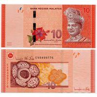 Малайзия. 10 ринггит (образца 2012 года, P53b, подпись 2)