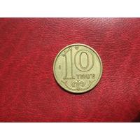 10 тенге 2000 года Казахстан