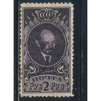 СССР 1926 В.И.Ленин Стандарт ВЗ 10,5 #129