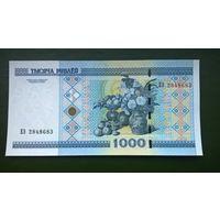 1000 рублей  серия ЕЭ (aUNC)