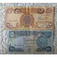 Ирак динары (1000, 250)