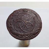 5 копеек 1784 года ЕМ!!! Шикарный вид!!! Состояние - AU-UNC!!! Редкая коллекционная монета!!! 12 лотов редких монет!!!