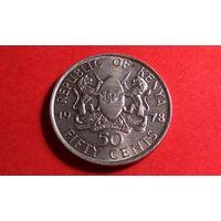 50 центов 1978. Кения. Отличная!