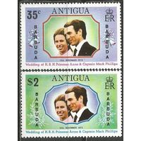 """Антигуа. Свадьба принцессы Анны и Марка Филлипса. Надпечатка """"Barbuda"""". 1973г. Mi#107-08."""