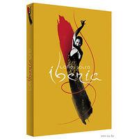 Иберия / Iberia (Карлос Саура / Carlos Saura) 2005, Испания, Документальный, музыкальный, DVD9
