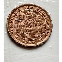 Нидерланды 1/2 цента, 1940  1-11-10