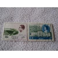 Почтовые марки Иран 5