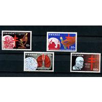Руанда - 1982г. - Открытие туберкулезной палочки - полная серия, MNH [Mi 1187-1190] - 4 марки