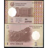 Таджикистан 1 дирам 1999г. АА. Состояние UNC .    распродажа