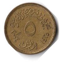 Египет. 5 пиастров. 2004 г.