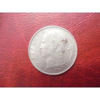 1 франк 1971 года Бельгия (Q)