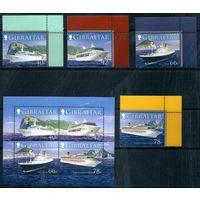 Корабли Гибралтар 2006 год серия из 4-х марок и 1 блока
