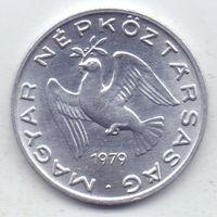 Венгрия, 10 филлеров 1979 года.