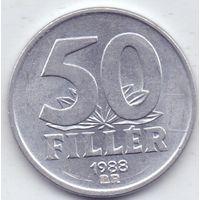 Венгрия, 50 филлеров 1988 года.
