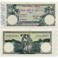 Румыния. 100 000 лей (образца 20.12.1946 года, P58, подпись 2, XF)