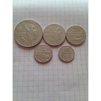 Сборный лот из 5 монет. 50 лет Советской власти.