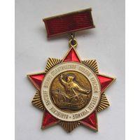 Львовское высшее военно-политическое училище. В честь 50 выпуска офицеров