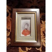 Фотография царская с печатью оформленая в рамку