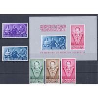 [1316] Того 1965. Политика.Сталин,Черчилль,Рузвельт. СЕРИЯ+ БЛОК.