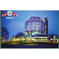 БЕЛАРУСЬ 2004 г. открытка Минск Национальная  библиотека