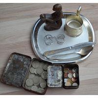 Лот различных вещей из металла времен СССР из бабушкиного сундука
