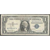 США 1957 г. 1 долл. Серебряный сертификат