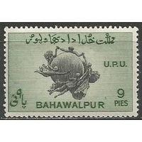 Пакистан(Бахавалпур). 75 лет Всемирному Почтовому Союзу. 1949г. Mi#26А.
