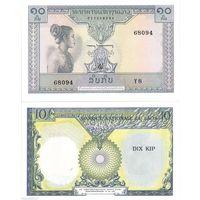 Лаос 10 кип образца 1962 года UNC p10b