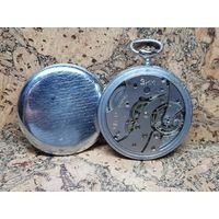 Часы карманные ЗИМ.Старт с рубля.