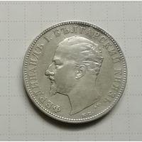 Болгария 2 лева 1894 г