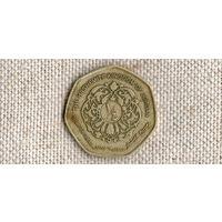 Иордания 1/4 динара 1997 //(ON)