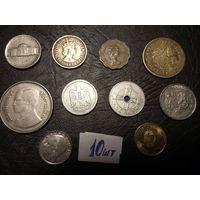 10 монет все разные
