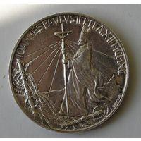 Ватикан - 1000 лир 1990 г Иоанн Павел II (серебро) Распродажа!