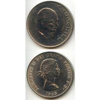 Великобритания 1 крона 1965 г.  (Юбилейная, Уинстон Черчилль, Елизавета II, Британия, Англия)