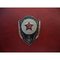 Знак ОТЛИЧНИК ВМФ ( не частое клеймо ЩЗ )