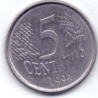 Бразилия,  5 сентаво 1994 года.