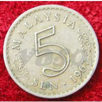 7508:  5 сен 1967 Малайзия