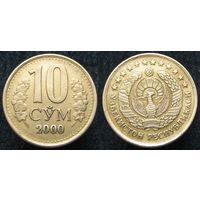 W: Узбекистан 10 сум 2000 (829)