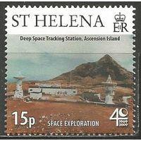 Остров Св. Елены. 40-летие первого человека на Луне. 2009г. St#1097.
