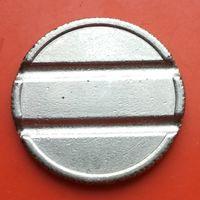 Телефонный жетон-2
