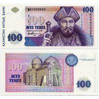 Казахстан. 100 тенге (образца 1993 года, P13a, UNC) [серия БК]