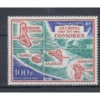 [505] Коморы 1971.Карта.
