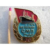 Знак. 30 лет Ветерану СМП (Северного Морского Пароходства)