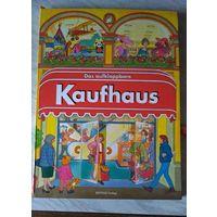 """Детская книга на немецком языке. Книжка-раскладушка """"Торговый дом"""""""