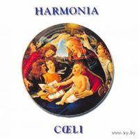 Harmonia CAELI (Небесная гармония)