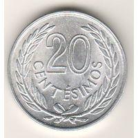 Уругвай, 20 centesimos 1965