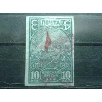 1930 Красная Пресня, революция 1905 г. без перф.