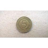 Словения 5 толаров, 1997г.