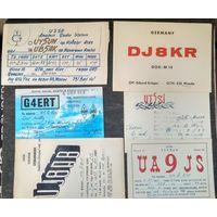 Карточка радиообмена. 1960-80-е. 6 шт. Цена за все