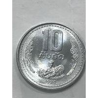 10 атт, 1980 г., Лаос